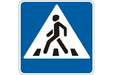 На Краснинском шоссе снова сбили пешехода