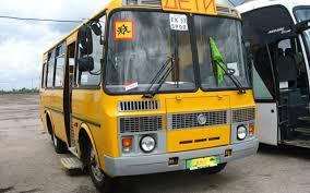 В Смоленской области задержали пьяного водителя школьного автобуса.