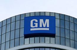General Motors отказался от участия в программе утилизации