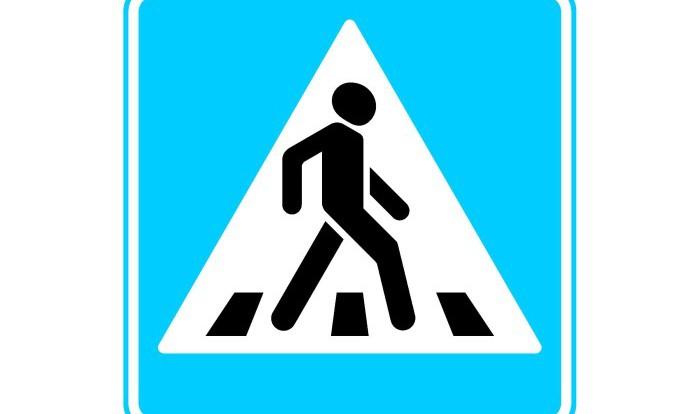 В Ярцево автомобиль сбил 8-летнего мальчика на переходе.