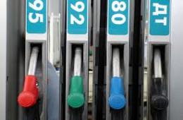 Цены на бензин в Смоленске остались на прежнем уровне