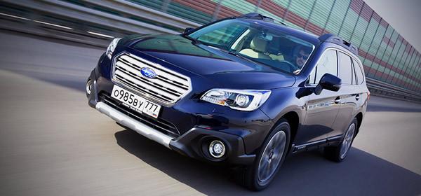 Subaru назвала российские цены на новый Outback