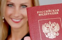 Варианты оформления прописки в Москве