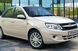 АвтоВАЗ осенью возобновит поставки Lada в Европу