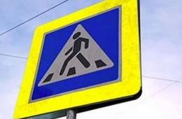 В Смоленской области стартовала акция «Пешеход»
