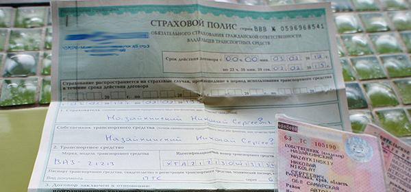 В России обнаружили около миллиона поддельных полисов ОСАГО
