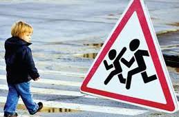 Госавтоинспекция подвела итоги акции «Внимание – дети!».