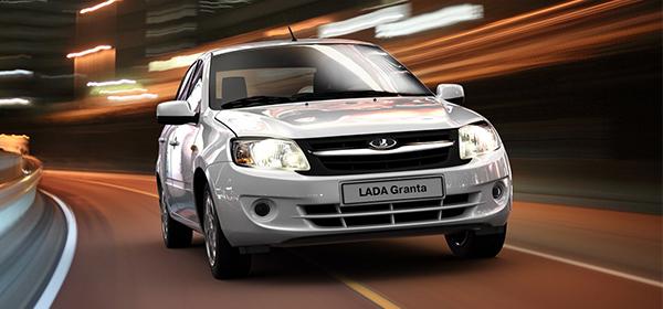 АвтоВАЗ объявил о повышении цен на Lada