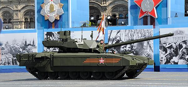 Названа стоимость танка «Армата»