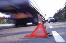 На трассе М1 в Сафоновском районе «Mersedes» сбил ребёнка.