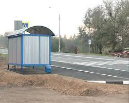 Смолян не устраивают новые остановочные павильоны на Рославльском шоссе