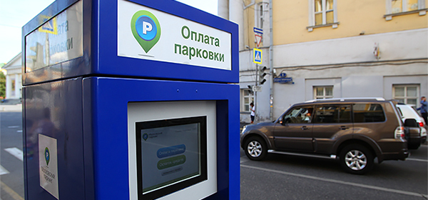 Депутаты предложили ограничить стоимость парковки