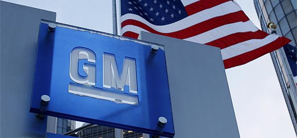 General Motors предъявили еще один крупный иск в России