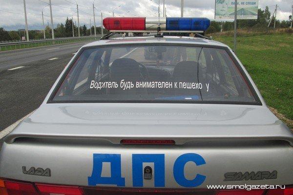 В Смоленской области полиция продолжает отлавливать пьяных водителей
