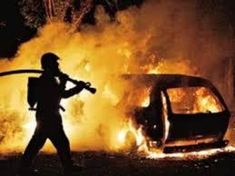 Поджог автомобилей продолжается.