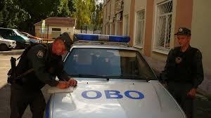 Стали известны подробности аварии с участием машины ОВО.