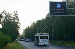 Автомобилистам напомнят о смене резины при помощи дорожных табло