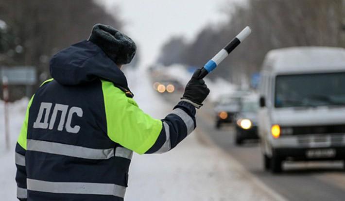 В Смоленской области за выходные 1150 раз нарушены ПДД