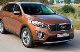 Kia начала продажи бензинового Sorento Prime в России