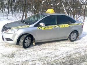 Достоинства компании «Такси Межгород Трансфер»