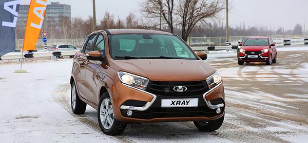 АвтоВАЗ рассекретил комплектации Lada XRAY