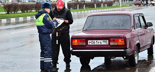 В Госдуме предложили повысить штраф за езду без полиса ОСАГО