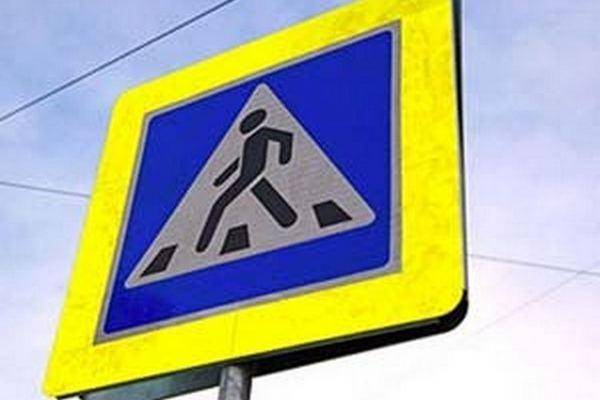 В Смоленской области пенсионер на иномарке сбил пешехода