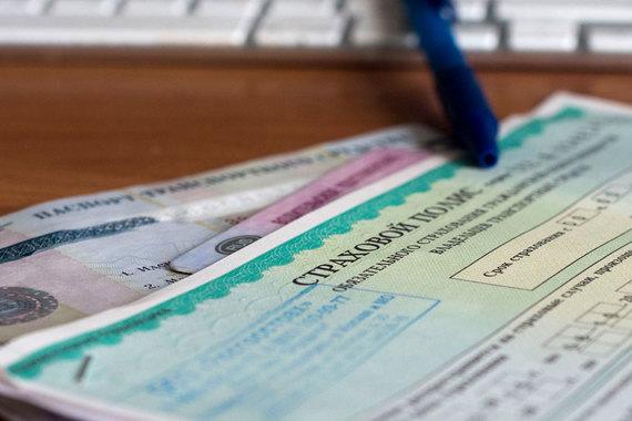 Страховщики поддержали повышение штрафов за езду без полиса ОСАГО