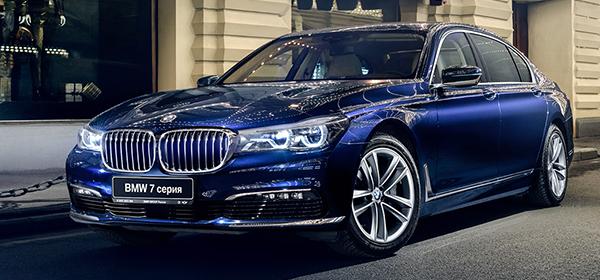BMW назвала российские цены на новую версию 7-Series