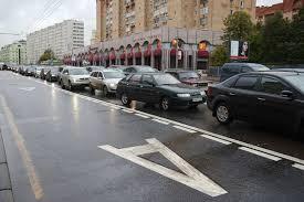 Автомобилям каршеринга разрешат ездить по выделенным полосам