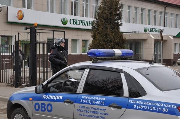 В Смоленске вооруженные преступники «пытались ограбить» инкассаторскую машину