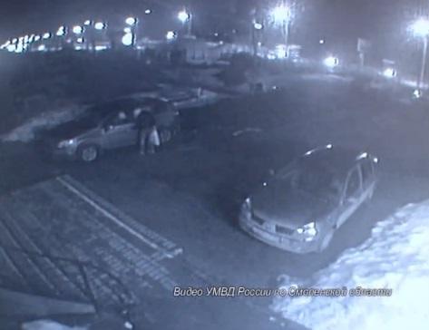 В Смоленске у жителя Тверской области похитили вещи, ключи от машины и саму машину