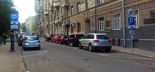 Знаки «Парковка для резидентов» появятся в Москве с 15 марта