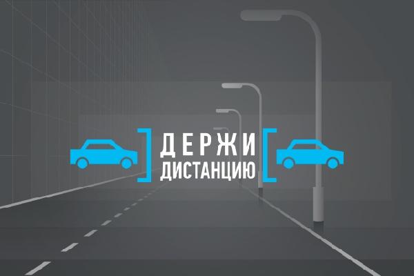 В Смоленской области запустят социальную кампанию «Дистанция»