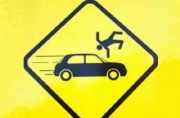 В Смоленске «Приора» сбила женщину на пешеходном переходе