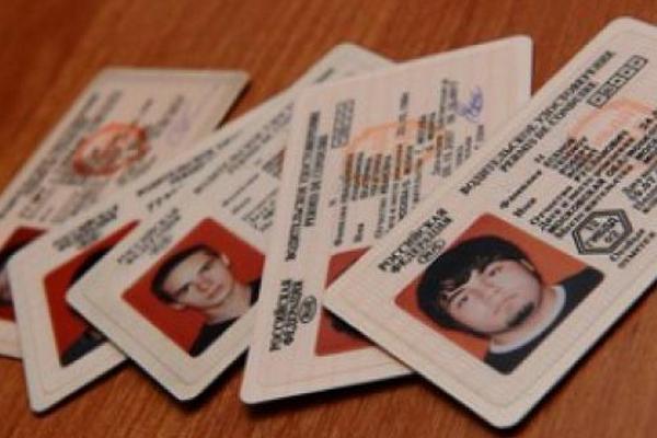 Житель соседнего региона колесил по Смоленской области с липовыми правами