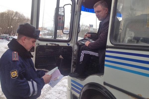 В Смоленской области выявили нарушения в предрейсовых медицинских осмотрах водителей автобусов
