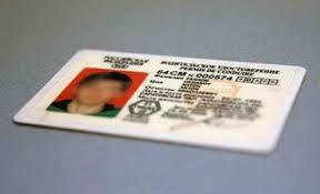 В Смоленской области на трассе М-1 поймали москвича с поддельными правами