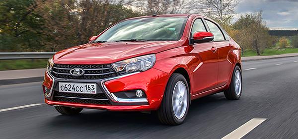 АвтоВАЗ поднял цены на Lada Vesta и XRAY