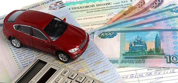 Автостраховщики подготовили план по борьбе с дефицитом ОСАГО в регионах