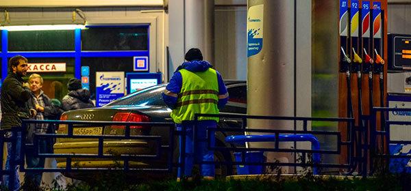 В России продолжили расти цены на бензин