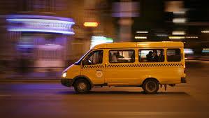Стоимость проезда на некоторых маршрутах вырастет до 20 рублей