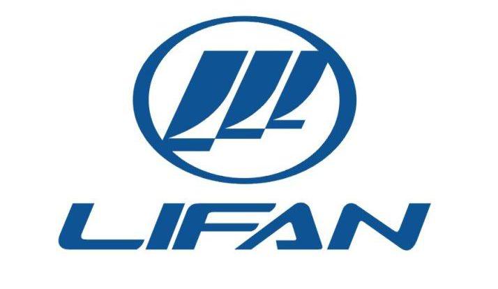 Новый седан Lifan Solano привезут в Россию летом