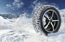 Зимние шины. Нюансы приобретения в России