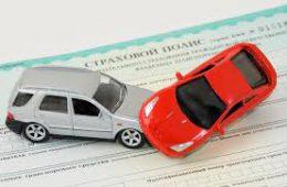 Выбор страховой компании при покупке авто