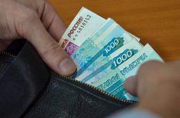 Депутаты предложили увеличить скидки на штрафы ГИБДД