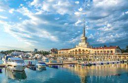 Положительные отзывы о курорте в Сочи