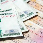 Минфин предложил отказаться от региональных коэффициентов в ОСАГО