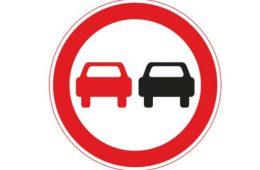 В Смоленске в посёлке Анастасино обезопасят аварийный участок дороги