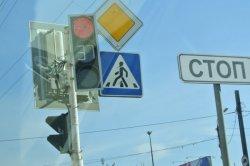 В Смоленске на улице Кирова школьник попал под колёса иномарки